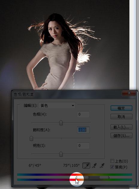 梅問題-Photoshop教學-決戰60秒-抽色讓照片變的更有個性更有fu