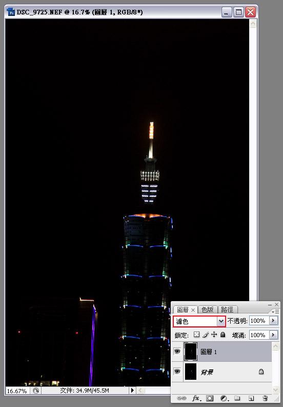 梅問題-photoshop教學-決戰60-跨年煙火合成