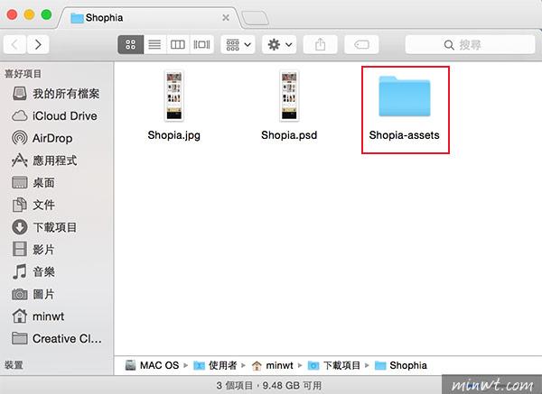 梅問題-Adobe Photoshop CC不能說的祕招!讓網頁切圖更快速