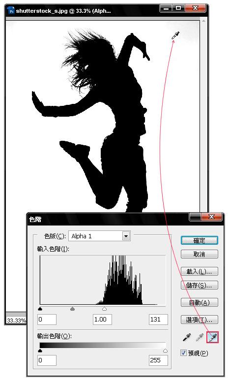 Photoshop 影像設計  - Photoshop 去背教學 - Alpha Channel 頭髮去背 - 金髮美女篇 - ck03