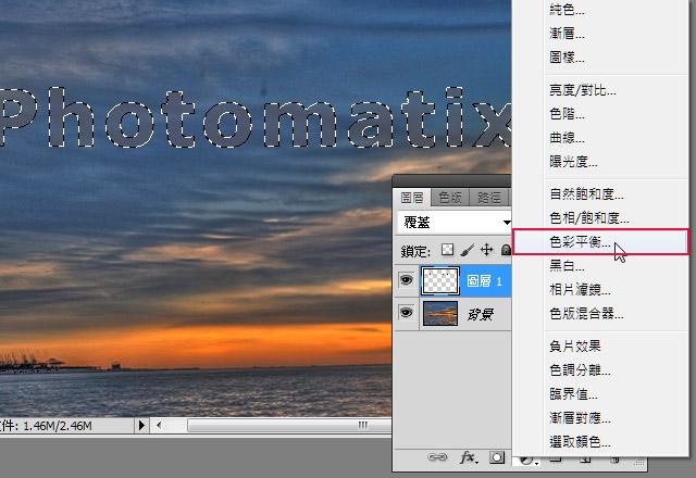 梅問題-Photoshop教學-利用圖層混合模式去除半透明浮水印