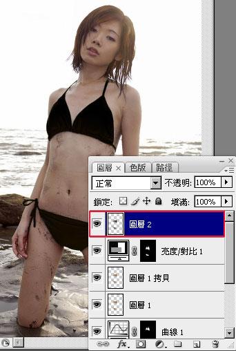 梅問題-photoshop教學-其假亂真-彩色泳裝變金色