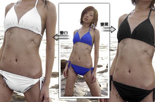 梅問題-photoshop教學-彩色泳衣變黑色與白色