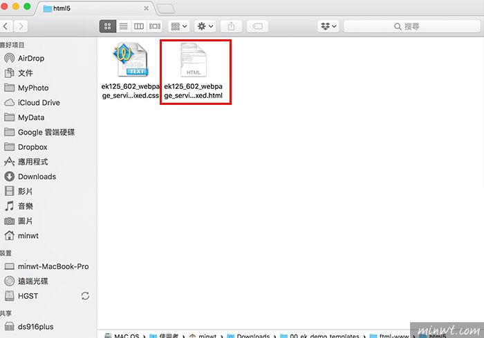 梅問題-[外掛]CONVERT A PSD TO HTML5將PSD檔轉存成HTML或WordPress佈景主題