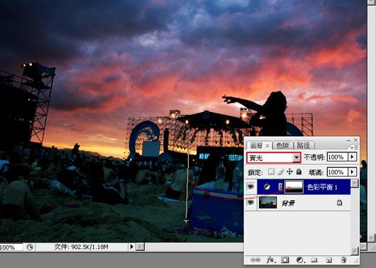 梅問題-photoshop教學-陰天變成火燒雲