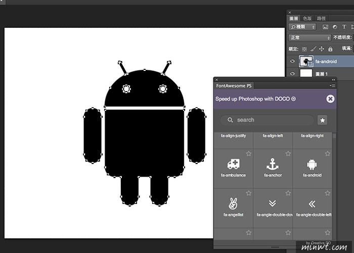 梅問題-FontAwesomePS外掛-將FontAwesome圖示直接套用到Photoshopt中同時可再編輯