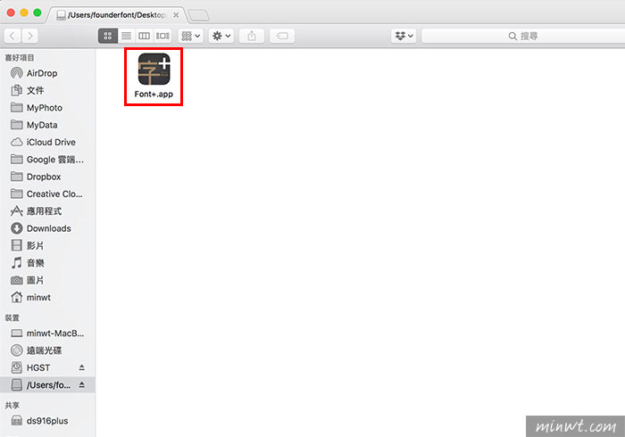 梅問題-「字+」讓Photoshop瀏覽字型時更加方便與套用