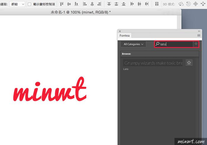 梅問題-Photoshop外掛-Fontea將Google免費700個英文字型套用到Photoshop中