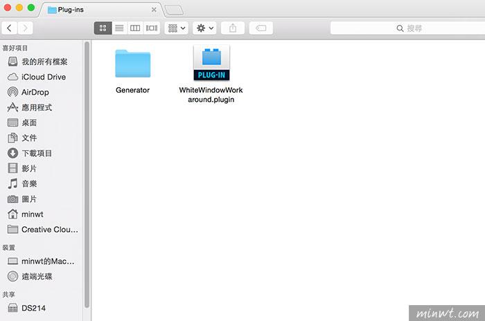 梅問題-解決《Photoshop CC》快速鍵失效