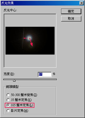 梅問題-photoshop教學-其假亂真-讓車頭燈亮起來