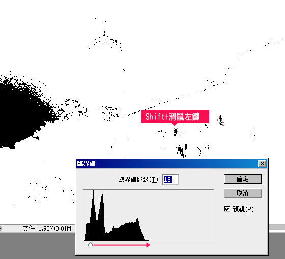 梅問題-Photoshop外掛-梅問題特製!影像最佳化懶人包