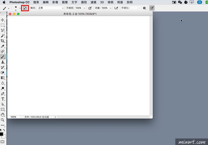 梅問題-[教學]解決Adobe Photoshop CC 筆刷感應延遲問題