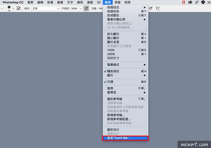 梅問題-Adobe Photoshop CC 2018 全面支援MacBook Pro Touch Bar