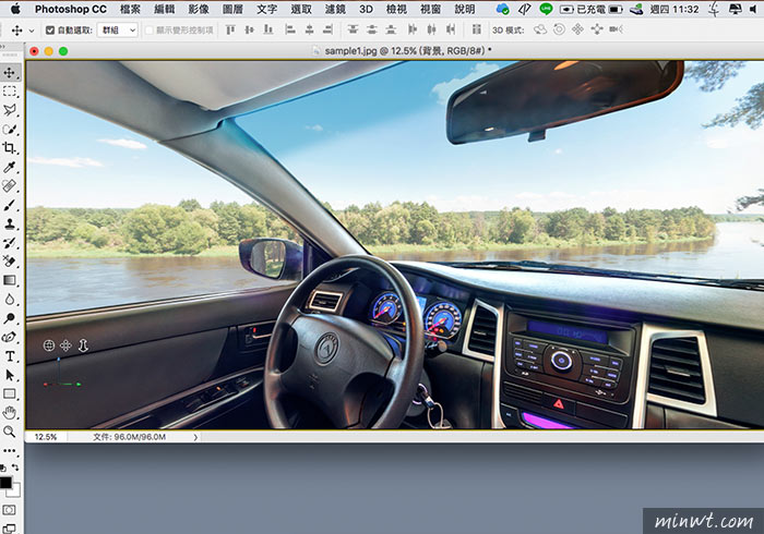 梅問題-Adobe Photoshop CC 2018 新功能快速預覽