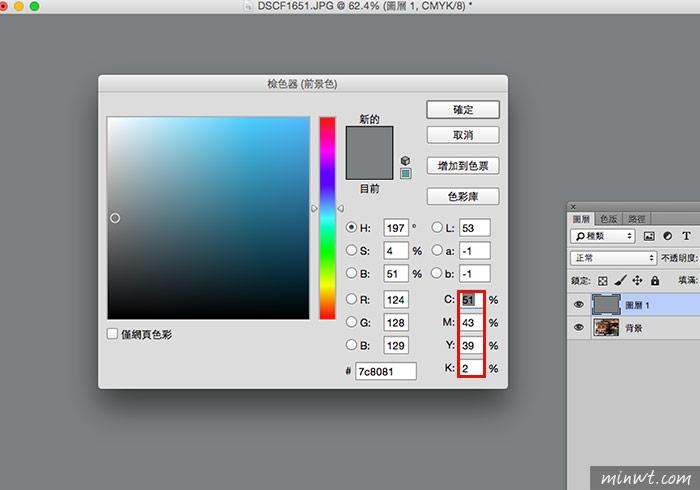 梅問題-Photoshop教學-Photoshop CC版在CMYK模式下正確的填入50%中灰色