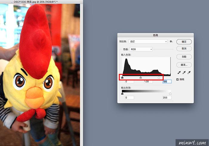 梅問題-[教學] Photoshop 五秒立即將照片變成二次元像素風