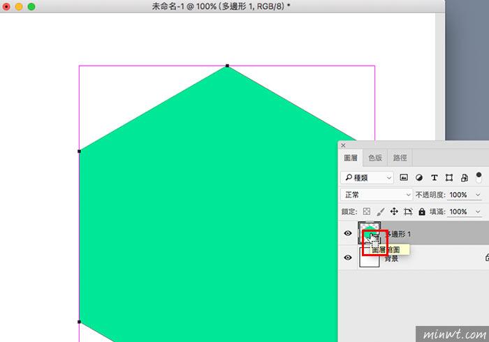 梅問題-[教學] Photoshop免外掛!也可繪製出出圓角多邊形