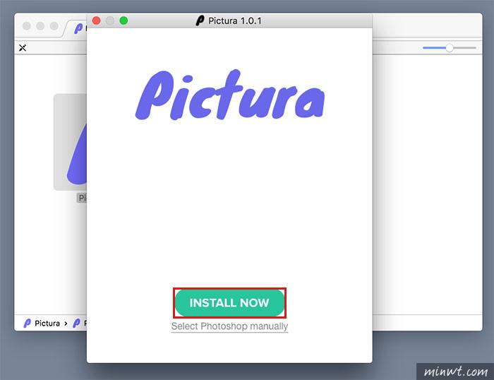 梅問題-Photoshop外掛-Pictura免費CC0可商用的圖庫整合到Photoshop