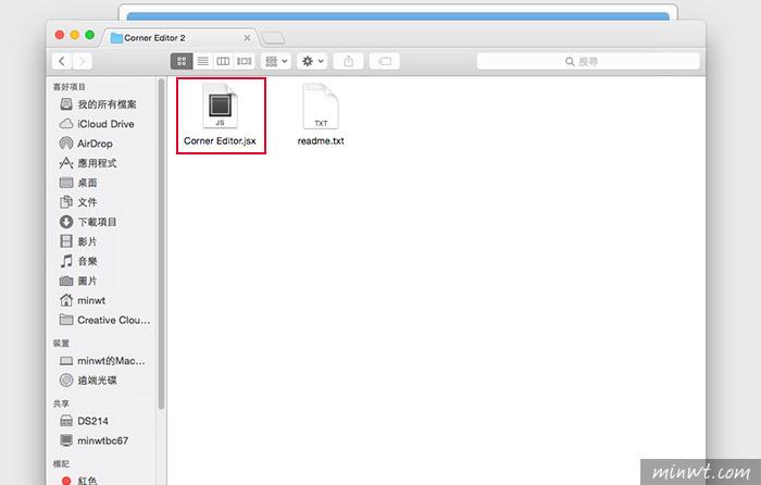 梅問題-UI利器!《Corner Editor邊角編輯器》快速將Photoshop邊角轉圓角