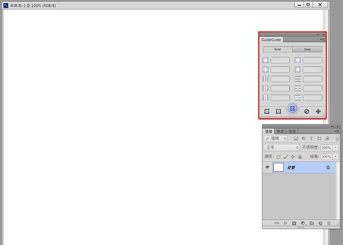 梅問題-photoshop外掛-GUIDEGUIDE畫面參考線等分產生器