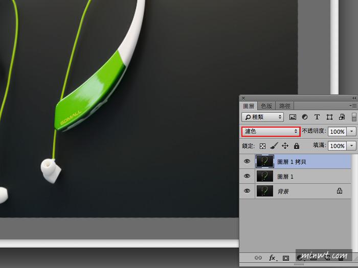 梅問題-Photoshop教學-將隨拍的商品照變成棚拍照質感UP!UP!