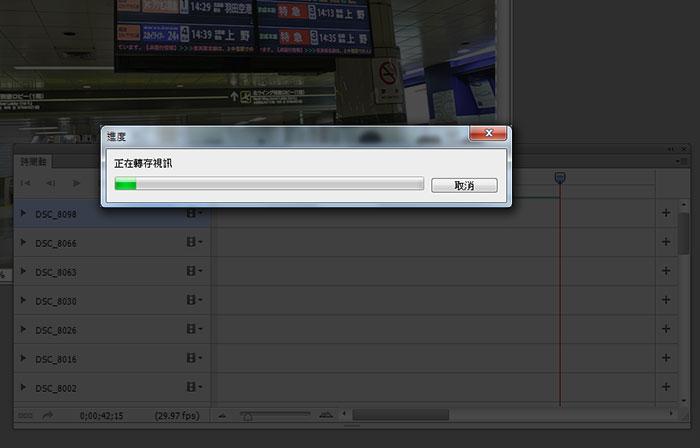 梅問題-photoshop教學-PS CS6利用時間軸將靜態照片串成動態影音