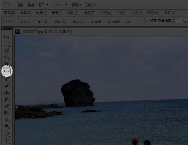 梅問題-photoshop教學-水平線修正法