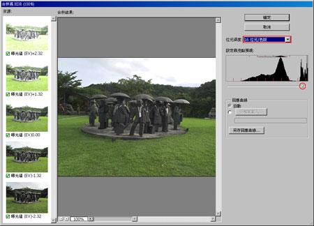 梅問題-photoshop教學-ToneMapping安裝到Photoshop製作HDR