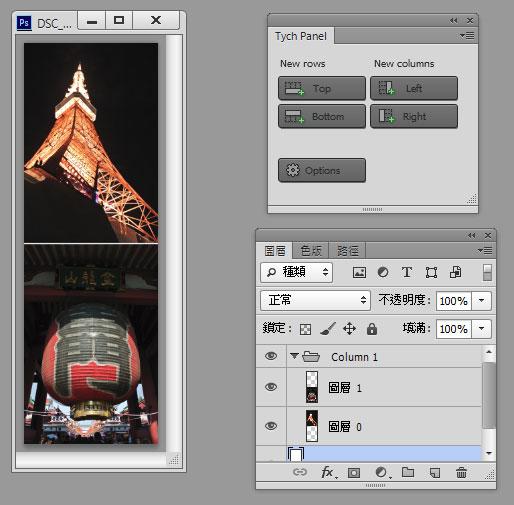 梅問題-Photoshop外掛-TychPanel照片拼貼好好玩