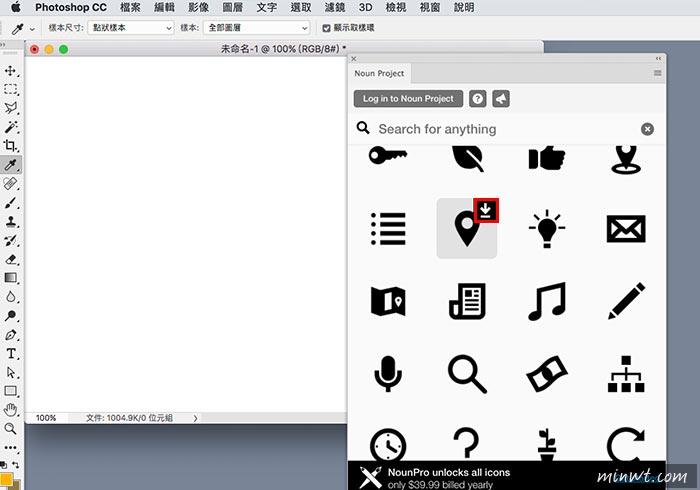 梅問題-Noun Project 超過150,000 個有設計感的圖示免費下載