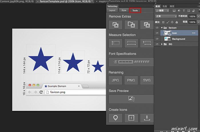 梅問題-Photoshop外掛-Velositey網頁版型快速產生器,一鍵產生各區塊