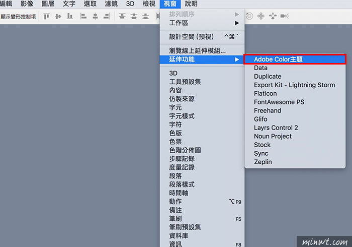 梅問題-[教學]利用Adobe Color CC學習延禧攻略的配色,並套用到Photoshop/Illustrator