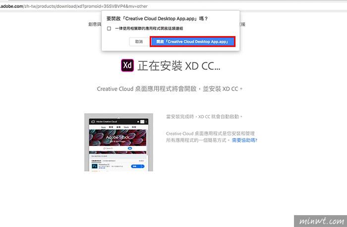 梅問題-Adobe XD CC 即日起免費!為UI/UX原型設計再添一個免費利器