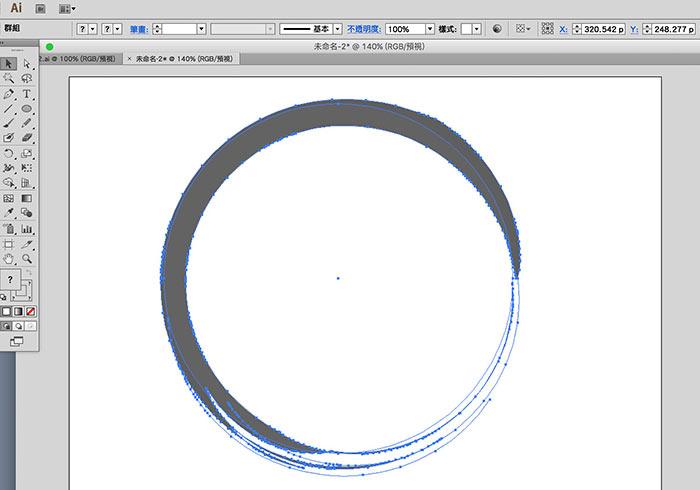 [教學] Illustrator 將筆刷樣式轉外框,縮放時筆畫會隨著比例調整