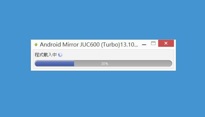 梅問題-Android週邊-《Android Mirror JUC600》用電腦操控Android手機中的APP