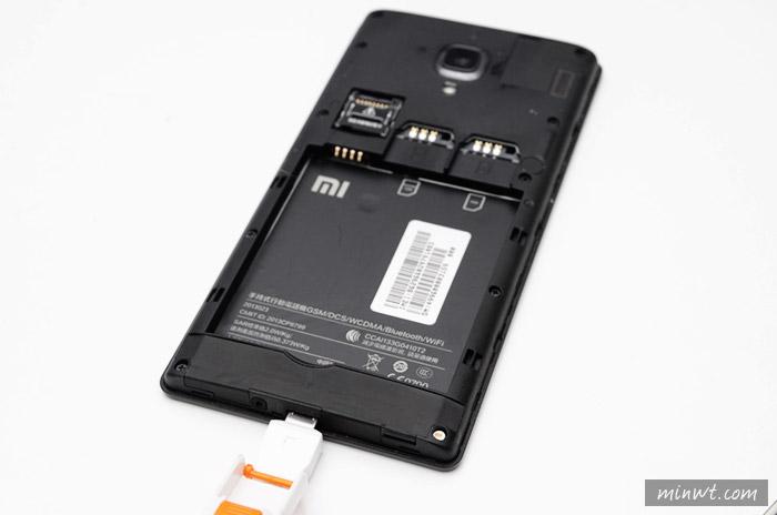 梅問題-《紅米三寶》將紅米手機徹底回復原廠設定值