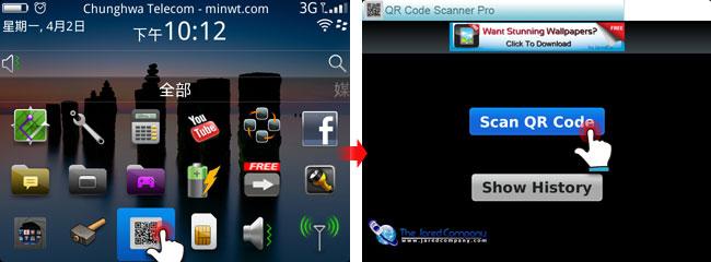 梅問題-blackberry應用程式-黑莓也可讀取QRCode