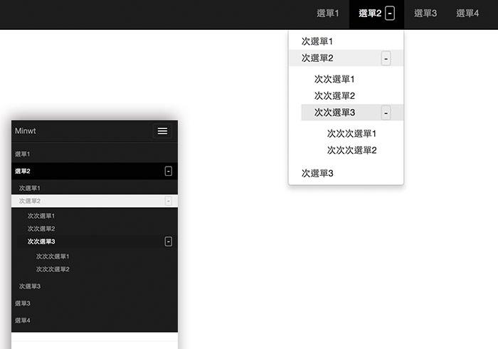 梅問題-Bootstrap教學-「Bootstrap Navbar導覽列」支援多層下拉選單