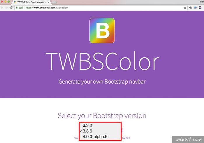 梅問題-TWBSColor 線上Bootstrap導覽列顏色產生器