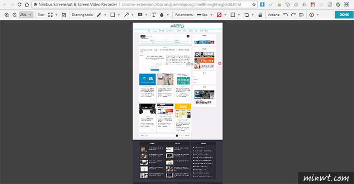 梅問題-Chrome外掛-Nimbus錄影截圖一鍵搞定!