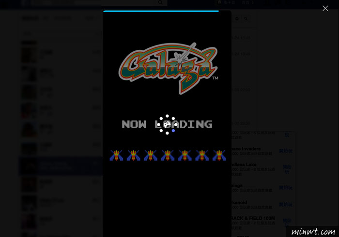 梅問題-Facebook Message臉書訊息網頁版也暗藏了許多經典的小遊戲