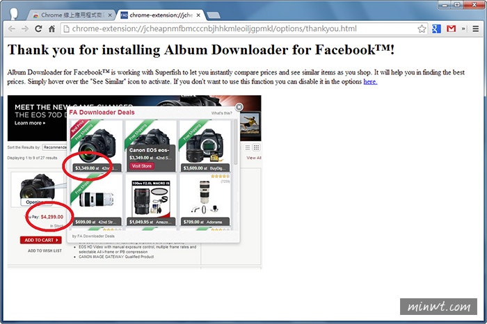 梅問題-Chrome外掛《Album Downloader for Facebook》單鍵下載臉書相簿