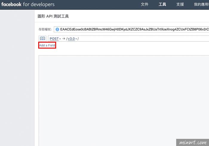梅問題-Facebook 圖形化API,免寫程式就可隔空發文與排程發文