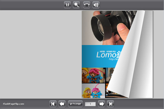 FlashPageFlip免寫程式即可完成翻頁電子書