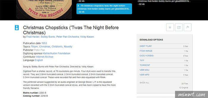 梅問題-免費25,000張,百年古董級黑膠唱片下載收藏