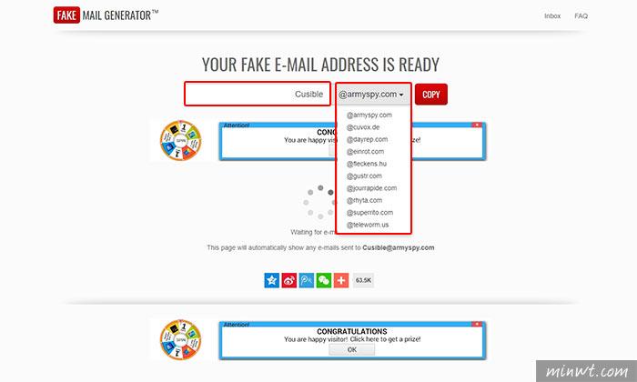 梅問題-FAKE MAIL GENERATOR 臨時性E-mail產生器,參加活動不再收到一堆廣告信