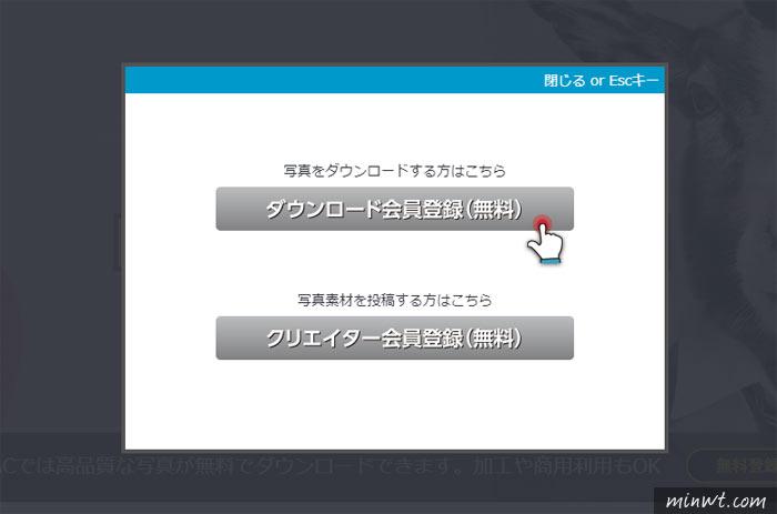 梅問題-Photo AC 日本無料可商用高畫質圖片素材免費下載