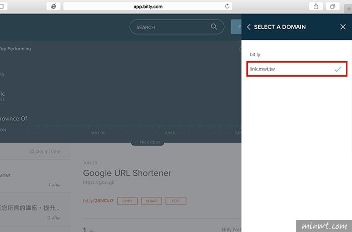 梅問題- 免自架!將Bitly短網址綁定自己的網域名稱