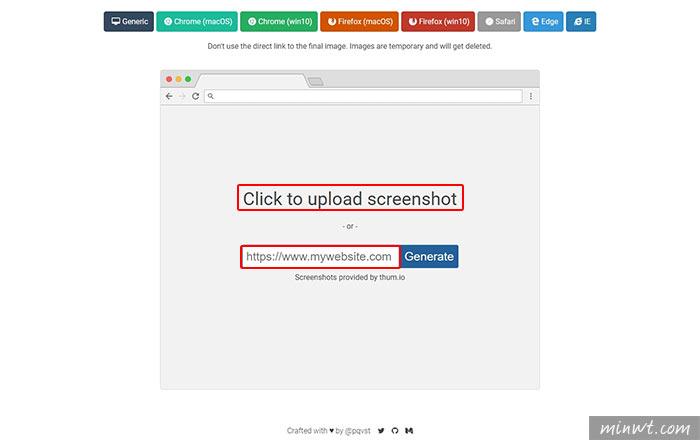 梅問題-Browser Frame 只需輸入網址,立即就可產生各瀏覽器外框與圖示