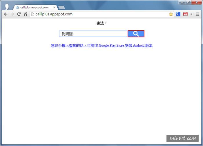梅問題-=免費資源-《全真庫》線上搜尋器找字更ez
